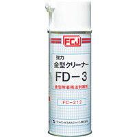 ファインケミカルジャパン FCJ 強力金型クリーナーFD-3 420ml FC-212 1セット(5本) 477-8022 (直送品)