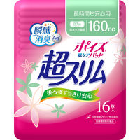 吸水ナプキン 長時間も安心用 160cc 27cm 16枚 ポイズ肌ケアパッド 超スリム 1パック(16枚)日本製紙クレシア