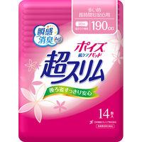 ナプキン 多い時・長時間も安心用 ポイズパッド 超スリム 14枚入り 日本製紙クレシア