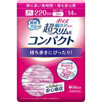 ナプキン 特に多い時・長時間も安心用 ポイズパッド 超スリム 12枚入り 日本製紙クレシア