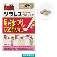 【第2類医薬品】和漢箋(わかんせん) ツラレス 120錠 ロート製薬