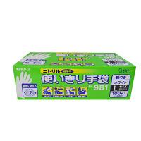 モデルローブ NO981ニトリル 使いきり手袋(粉つき) L ホワイト 100枚入×12箱 エステー