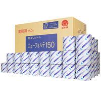トイレットペーパー 36ロール入 再生紙 シングル 150m 芯なし フォルテ150 個包装 1箱(36ロール入) 太洋紙業