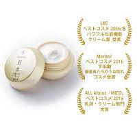 米肌 活潤リフトクリーム 40g コーセープロビジョン