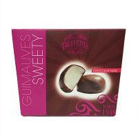 ダークチョコレートマシュマロBOX 1箱