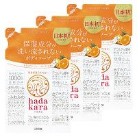 ハダカラ(hadakara)ボディソープ みずみずしいフルーツガーデンの香り 詰め替え 1セット(360ml×3個) ライオン
