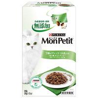 MonPetit(モンプチ) キャットフード ボックス 7種のブレンド小魚入り 240g 1個 ネスレ日本