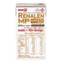 明治 Renalen(リーナレイン) MP コーヒーフレーバー味 1箱(24個入)(取寄品)