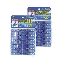 洗濯バサミ ML2 ピンチ20P ブルー×2パック オーエ