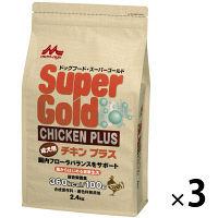Super Gold(スーパーゴールド) ドッグフード チキンプラス 成犬用 2.4kg 1セット(3袋) 森乳サンワールド