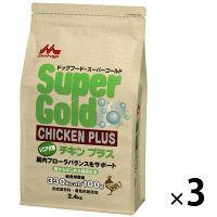Super Gold(スーパーゴールド) ドッグフード チキンプラス シニア犬用 2.4kg 1セット(3袋) 森乳サンワールド