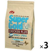 Super Gold(スーパーゴールド) ドッグフード チキンプラス 体重調整用 2.4kg 1セット(3袋) 森乳サンワールド