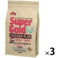 Super Gold(スーパーゴールド) ドッグフード チキンプラス 子犬用 2.4kg 1セット(3袋) 森乳サンワールド