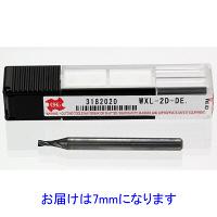 OSG WXL-2D-DE7 WXLコート2刃 2D刃長タイプ 1セット(2個:1個x2)