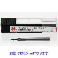 OSG WXL-3D-DE8.5 WXLコート2刃 3D刃長タイプ 1セット(2個:1個x2)