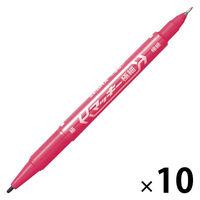 マッキー 細字/極細 ピンク 10本 油性ペン MO-120-MC-P ゼブラ