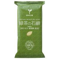 クリーミーソープ緑茶 140g×3個