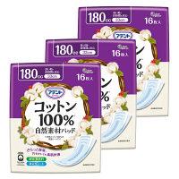 大王製紙 アテントコットン100%自然素材パッド多い時・長時間も安心16枚 773194 3パック(48枚入)