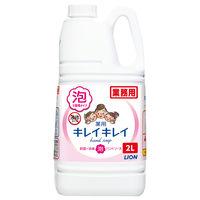 キレイキレイ薬用泡ハンドソープ 業務用2L シトラスフルーティ【泡タイプ】