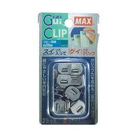 マックス 手差しクリップ グイクリップ HK90170 5個(直送品)