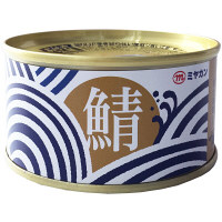 三陸水揚げ さば味噌煮 生姜入り 1缶