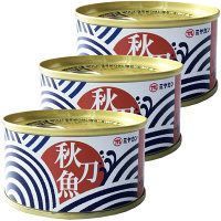 【LOHACO限定】三陸水揚げ 無添加 さんま醤油煮 柚子皮入り 175g 1セット(3缶入) ミヤカン