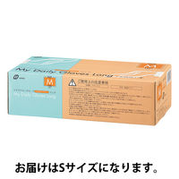 マイデイリーグローブパウダーフリーロングS 32003-012 1箱(100枚入) 原田産業 (使い捨て手袋)