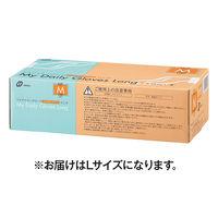 マイデイリーグローブパウダーフリーロングL 32003-014 1箱(100枚入) 原田産業 (使い捨て手袋)