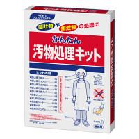花王 かんたん 汚物処理キット 防護具+処理用品 1人分 505743 1箱(6セット入) (取寄品)