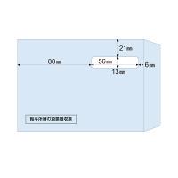 ヒサゴ 窓付き封筒 源泉徴収票ドットプリンタ用 MF38 1パック(100枚入) (取寄品)