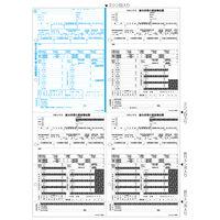 ヒサゴ 所得税源泉徴収票 A3 4面 OP1195MA3 1パック(100枚入) (取寄品)