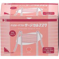 ディスポーザブルサージカルマスク ひもタイプ 中サイズ ピンク 433725 1箱(50枚入) 長谷川綿行 (取寄品)
