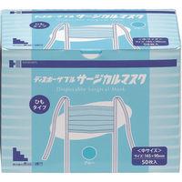 ディスポーザブルサージカルマスク ひもタイプ 中サイズ ブルー 433732 1箱(50枚入) 長谷川綿行 (取寄品)