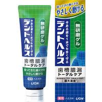 デントヘルス 薬用ハミガキ 無研磨ゲル 85g ライオン 歯磨き粉