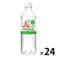 【特保】三ツ矢サイダーW 485ml