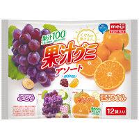 明治 果汁グミアソート 08609 1袋