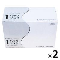 1パック(個包装)マスク 3層式 1セット(50枚入×2箱) ファーストレイト