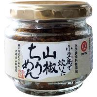 小豆島で炊いた山椒ちりめん1個