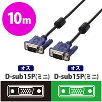 エレコム D-Sub15ピン(ミニ)ケーブル(ディスプレイケーブル) D-sub15ピン[オス]-D-sub15ピン[オス] 10m CAC-L10BK/RS