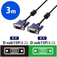 エレコム D-Sub15ピン(ミニ)ケーブル(ディスプレイケーブル) D-sub15ピン[オス]-D-sub15ピン[オス] 3m CAC-30BK/RS