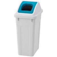 リス カラー分別ダスト ゴミ箱 スリム 47L ペットボトル用 ターコイズ 1個
