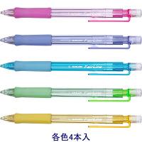 シャープペン フェアライン アスクル限定5色アソート 0.5mm 1パック(20本入) セーラー万年筆