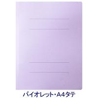 フラットファイル 紫 A4縦 10冊