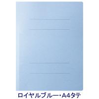 フラットファイル 藍 A4縦 10冊
