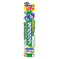 タフグリップクリーム 40g 小林製薬 入れ歯安定剤
