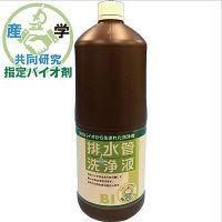 スリーケー 排水管洗浄液 1.8L 1本