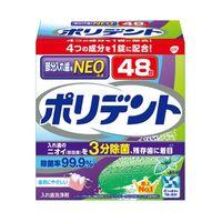 ポリデントNEO 入れ歯洗浄剤 48錠 グラクソ・スミスクライン