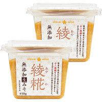 【LOHACO限定】綾糀(あやか) 十二割糀 無添加生みそ450g 1セット(2個入) ひかり味噌