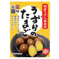 ジョッキ うずらのたまご 1袋(52g)