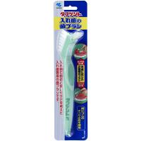 タフデント 入れ歯の歯ブラシ 小林製薬